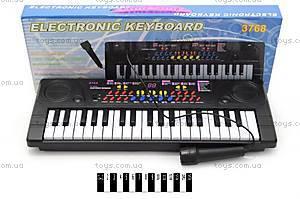 Детский электронный синтезатор, с микрофоном, 3768