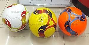 Детский футбольный мяч, 4 цвета, BT-FB-0108