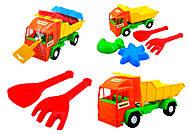 Детский грузовик Mini truck с набором для песка, 39157, отзывы