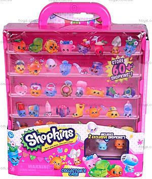 Детский кейс коллекционера SHOPKINS, 56093, купить