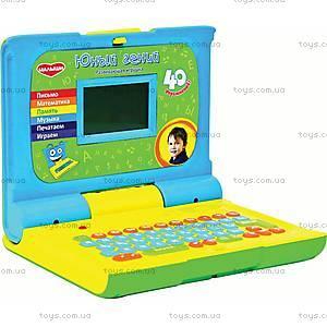 Детский компьютер «Юный гений», EN01FY