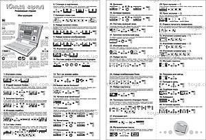 Детский компьютер «Юный гений», EN01FY, купить