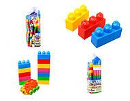 Детский конструктор 144 детали, 02-305, купить