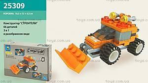 Детский конструктор Ausini «Машина», 25309