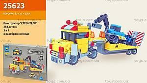 Детский конструктор Ausini «Трейлер», 25623