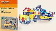 Детский конструктор Ausini «Трейлер», 25623, купить