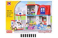 Детский конструктор «City hospital», 188-122