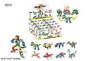 Детский конструктор «Динозавры», BG2415, отзывы