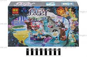 Детский конструктор Fairy, 249 деталей, 10410
