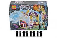 Детский конструктор Fairy, 98 деталей, 10408, купить