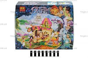 Детский конструктор Fairy «Дом феечек», 323 детали, 10412