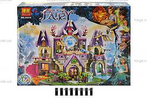 Детский конструктор Fairy «Волшебный дворец», 809 деталей, 10415