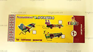 Детский конструктор «Фантазия», Ду-26