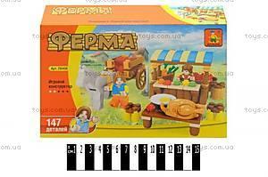Детский конструктор «Ферма», 147 деталей, 28406