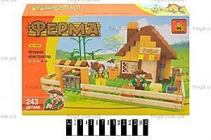 Детский конструктор «Ферма», 243 детали, 28504