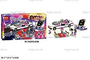Детский конструктор Friends «Лимузин», 10405