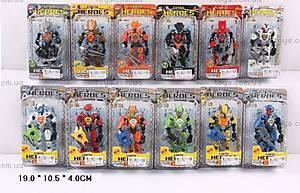 Детский конструктор «Hero 5», 998-20-21