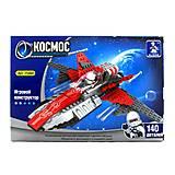 Детский конструктор «Космос», 140 деталей, 25468, купить