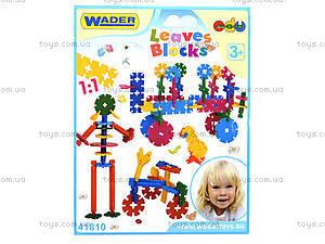 Детский конструктор «Листики», 41810, детские игрушки