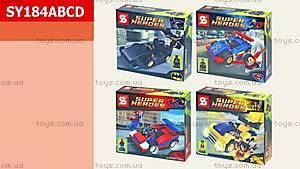 Детский конструктор «Машина супергероя», SY184ABCD