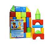 Детский конструктор «МастерОК», средний, 1-071, купить