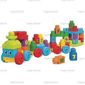 Детский конструктор Mega Bloks «Поезд с цифрами», DKX60, купить