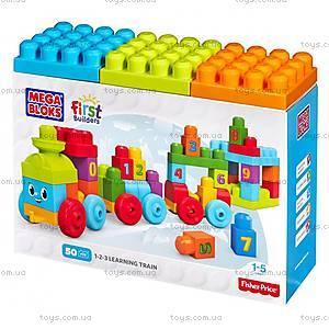Детский конструктор Mega Bloks «Поезд с цифрами», DKX60