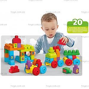 Детский конструктор Mega Bloks «Поезд с цифрами», DKX60, фото