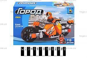 Детский конструктор «Мотоцикл», 118 деталей, 25410