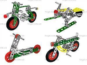 Детский конструктор «Мототранспорт», 1394, игрушки