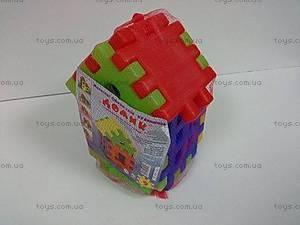 Детский конструктор, мозаика и пазлы «Домик», ИП.09.001