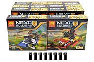 Детский конструктор NEXO soldies, 4 вида, 79312, отзывы