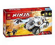 Детский конструктор Ninja «Внедорожник», 362 детали, 10523, купить