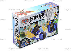 Детский конструктор «Ниндзя на мотоцикле», 9634, купить