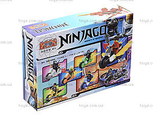 Детский конструктор «Ниндзя на мотоцикле», 9634, отзывы