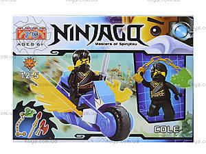 Детский конструктор «Ниндзя на мотоцикле», 9634, цена