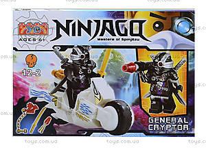 Детский конструктор «Ниндзя на мотоцикле», 9634, детские игрушки