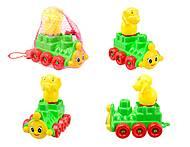 Детский конструктор «Паровоз», 02-406, детские игрушки