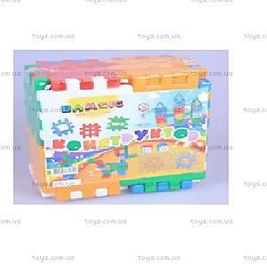 Детский конструктор «Пазлы», 13 деталей, 11412
