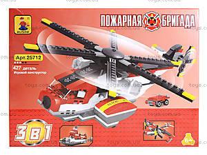 Детский конструктор «Пожарная бригада», 427 деталей, 25712, отзывы