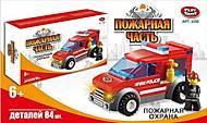 Детский конструктор «Пожарная часть», 2355, купить