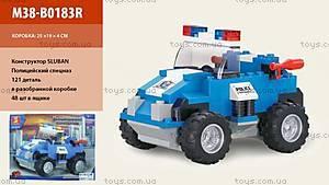 Детский конструктор «Полицейский спецназ», 121 деталь, M38-B0183R, купить