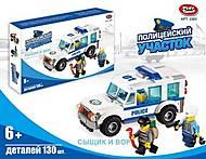 Детский конструктор «Полицейский участок», 2363, купить