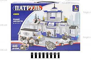 Детский конструктор «Полицейський участок», 449 деталей, 23701