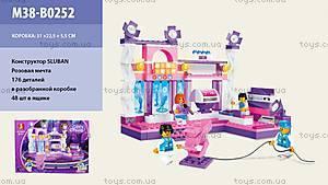 Детский конструктор «Розовая мечта», 176 деталей, M38-B0252