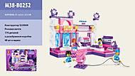 Детский конструктор «Розовая мечта», 176 деталей, M38-B0252, купить