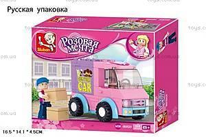 Детский конструктор Розовая мечта «Delivery Car», 102 детали, M38-B0520R