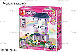 Детский конструктор Розовая мечта «Отель», 287 деталей, M38-B0531R