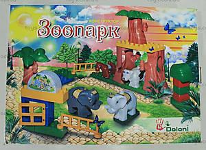 Детский конструктор с крупными деталями «Зоопарк», 01388826