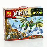 Детский конструктор с Ниндзя - драконами, 79345, купить